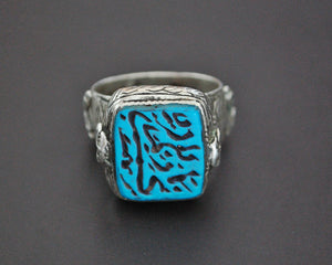 Afghani Turquoise Intaglio Ring  - Size 9.5