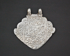 Persian Silver Amulet Pendant with Arabic Writing