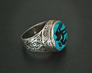 Afghani Animal Intaglio Ring - Size 7