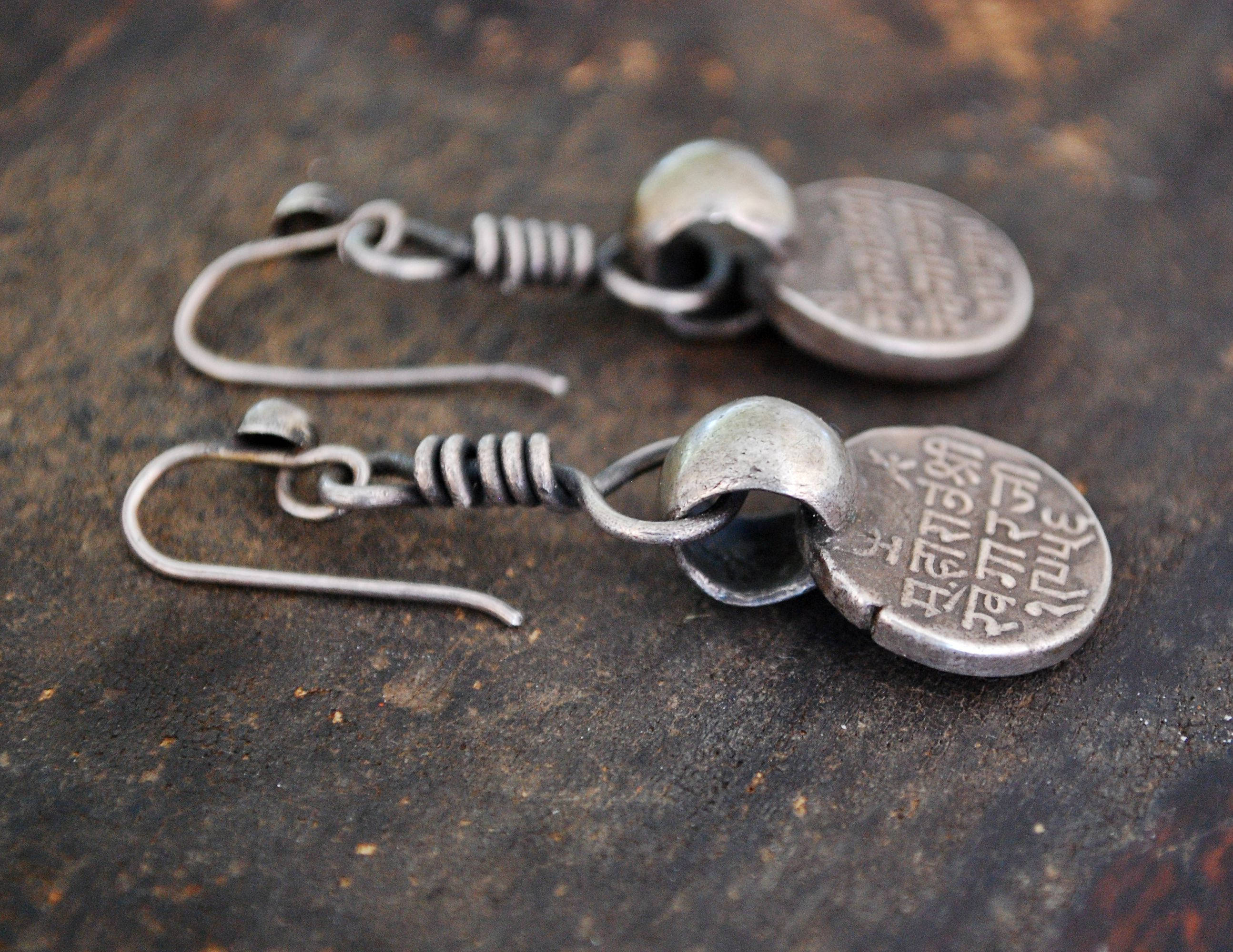 Old India Coin Dangle Earrings