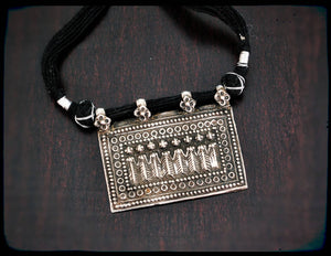 Antique Hindu Amulet Sapta Matrikas Necklace on Adjustable Cord - Rajasthan Jewelry