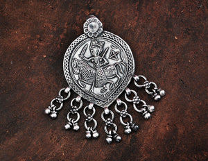 Antique Hindu Amulet Bhumiya Raj - Antique Tribal Hindu Amulet Pendant - Indian Tribal Hindu Amulet - Hindu Amulet  - Bhumiya Raj
