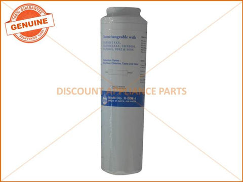 MAYTAG WHIRLPOOL REFRIGERATOR QUALITY REPLACEMENT WATER FILTER UKF8001AXX