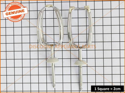 SUNBEAM MIXER BEATER SET PART # MX77101