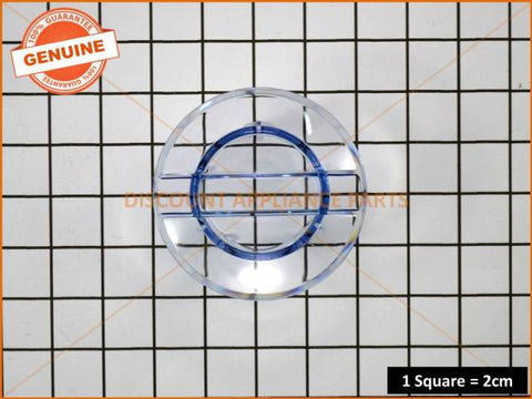 SUNBEAM BLENDER CENTRE LID PART # PB76202