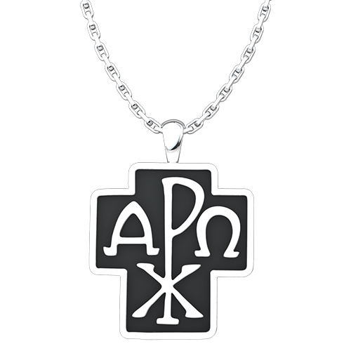 Logos Trading Post: Alpha and Omega Cross Pendant