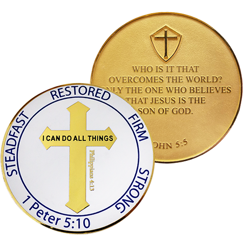 Gold Plated Christian Challenge Coin, Men's Purity Coin, 1 Peter 5:10