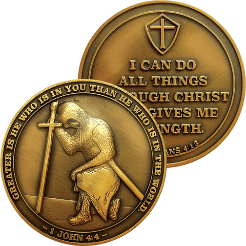 "Antique Gold Plated Christian Challenge Coin, The Task Ahead, ""I Can Do All Things"" - Philippians 4:13 - Logos Trading Post, Christian Gift"