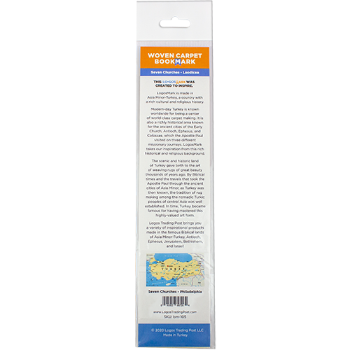 End Times, Seven Churches, Woven Fabric Christian Bookmark, Philadelphia, Signs of the End Times, Promises of the Seven Churches of Revelations, Silky Soft Revelations 3:2 Bookmarker for Novels Books and Bibles