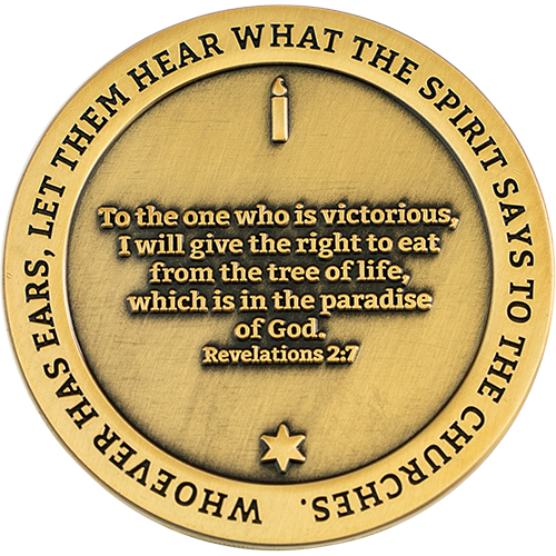 "Back: Candle and Star of David, with text ""Whoever has ears, let them hear what the Spirit says to the churches."" / ""To the one who is victorious, I will give the right to eat from the tree of life, which is in the paradise of God. Revelations 2:7"""