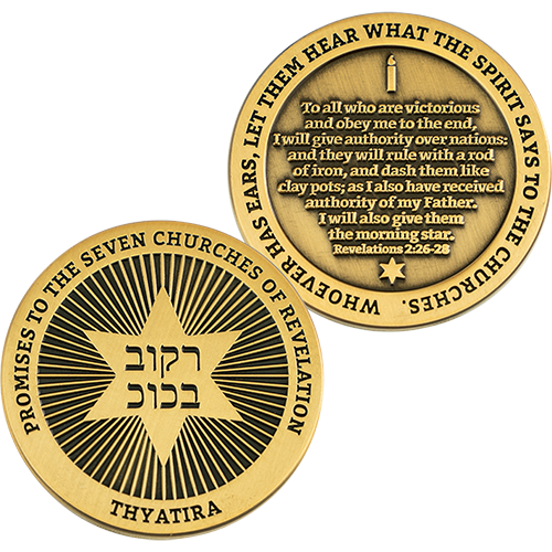 front and back of Thyatira, Seven Churches of Revelation Antique Gold Plated Challenge Coin