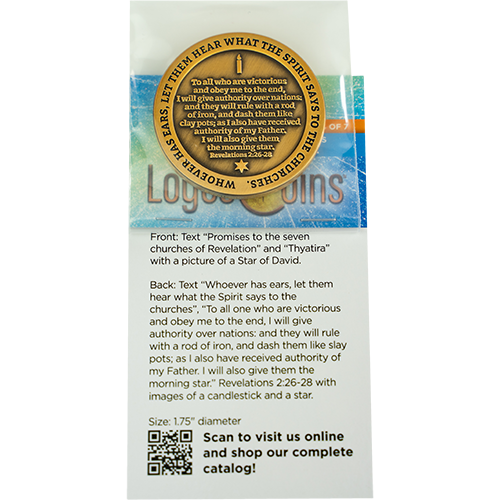 back of Thyatira, Seven Churches of Revelation Antique Gold Plated Challenge Coin in packaging