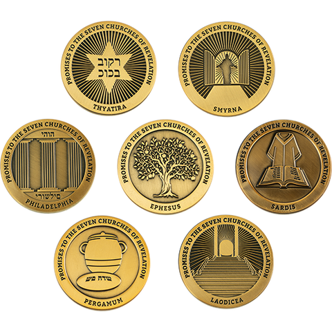 Complete Collection of all Seven Churches of Revelation Challenge Antique Gold Plated Coins