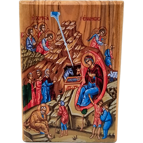 Nativity Scene Olive Wood Color Icon