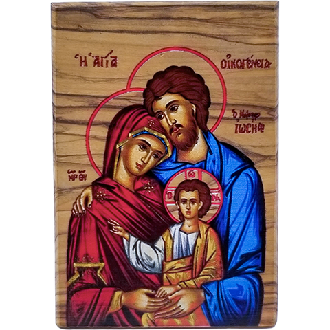 Holy Land Olive Wood Color Icon, Holy Family - Joseph, Virgin Mary, and Joseph