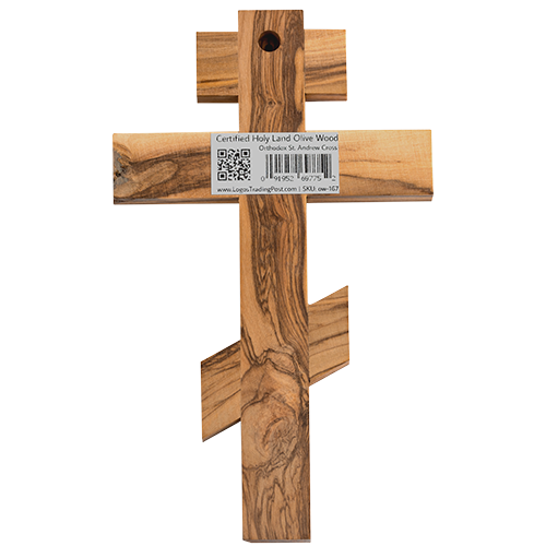 Saint Andrew Cross, Olive Wood Hanging Wall Cross, Wood Wall Cross Décor, Gifts from Holy Land of Israel back view