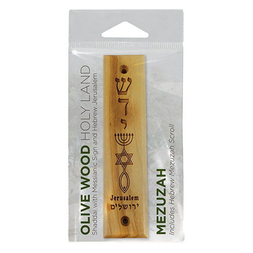 Shaddai & Messianic Symbol Olive Wood Mezuzah with Scroll, Made in Israel, Religious Home Décor for Door & Wall, Includes Parchment Prayer Scroll, Jewish & Messianic House Wall Art in packaging