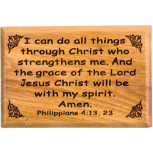"Bible Verse Fridge Magnets, I Can Do All Things - Philippians 4:13, 1.6"" x 2.5"" Olive Wood Religious Motivational Faith Magnets from Bethlehem, Home, Kitchen, & Office, Inspirational Scripture Décor front"