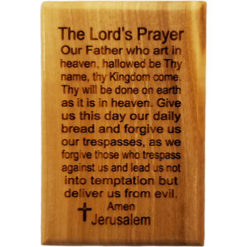 Holy Land Olive Wood Magnet - The Lord's Prayer