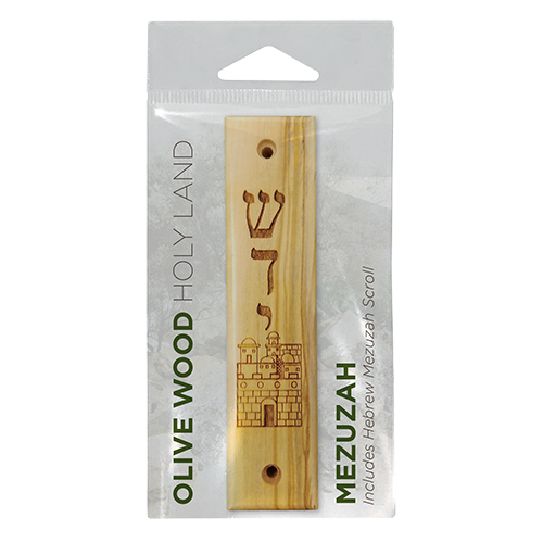 Shema, Jerusalem City Olive Wood Mezuzah in packaging