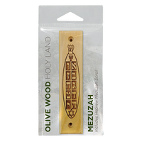 Holy Land Olive Wood Mezuzah - Ten Commandments, Menorah, and Star of David - Logos Trading Post, Christian Gift