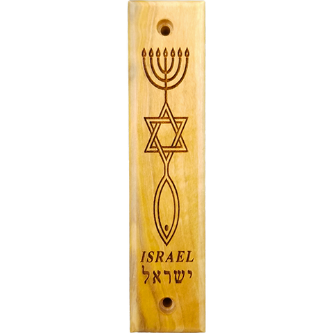 Holy Land Olive Wood Mezuzah - Messianic Symbol, Israel