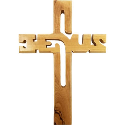Olive Wood Wall Cross Jesus Cut Out (L)