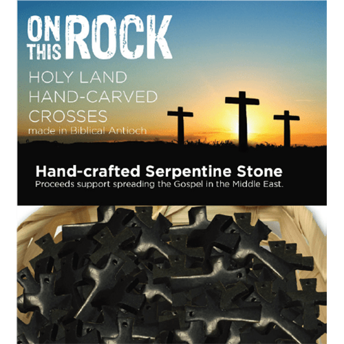Pocket  Cross - Hand Carved Serpentine Stone From Biblical Antioch