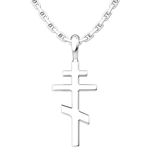 Saint Andrew Cross Sterling Silver Pendant and 18 Inch Chain