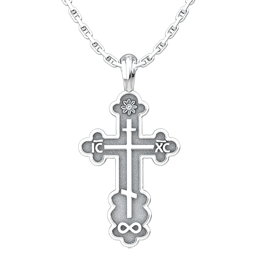 Saint Olga Cross Sterling Silver Pendant - 18 Inch Chain