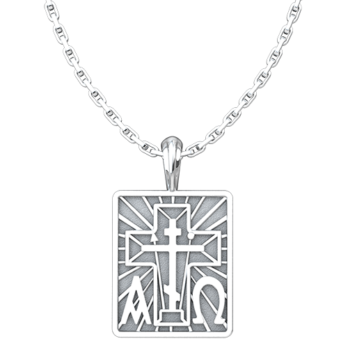 Alpha Omega & St Andrew Cross Sterling Silver Pendant - 18 Inch Chain