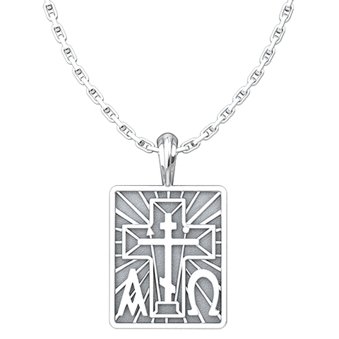 Alpha Omega & St Andrew Cross Pendant, Sterling Silver Pendant and 18 Inch Chain