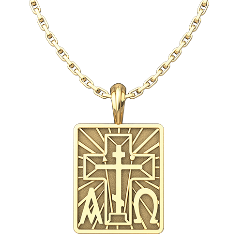 Alpha Omega & St Andrew Cross Gold-Plated Sterling Silver Pendant - 18 Inch Chain