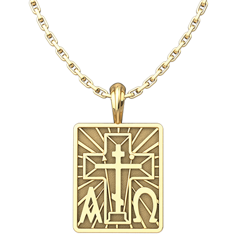 Alpha Omega & St Andrew Cross Pendant, Gold-Plated Sterling Silver Pendant and 18 Inch Chain