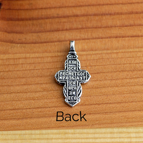 Old Believer Soldiers Cross Sterling Silver Pendant (No Chain)
