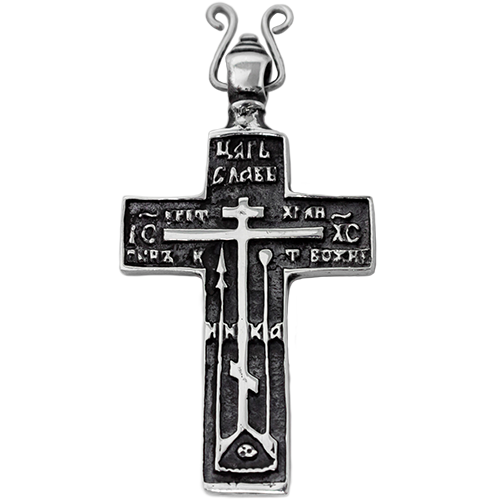 Old Believer Soldiers Cross, Large Sterling Silver Pectoral (No Chain)