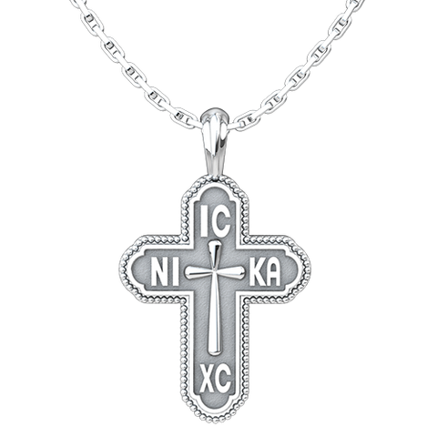 "Jesus Christ the King (IC XC NIKA) Sterling Silver Pendant and 18"" Chain"