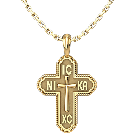 "Jesus Christ the King (IC XC NIKA) Gold-Plated Sterling Silver Pendant and 18"" Chain"