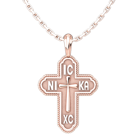 "Jesus Christ the King (IC XC NIKA) Rose Gold-Plated Sterling Silver Pendant and 18"" Chain"