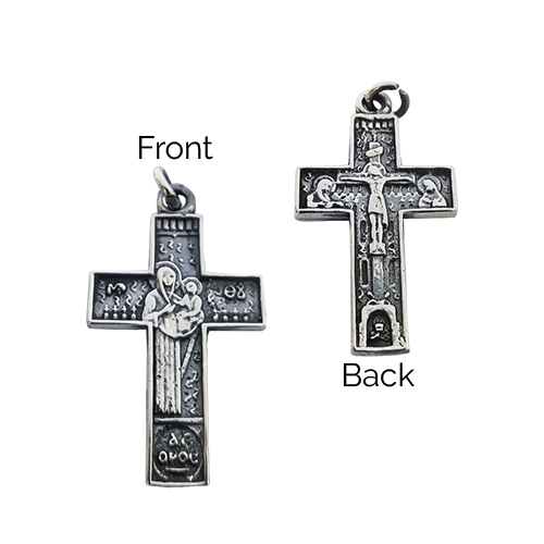 Mount Athos Sterling Silver Cross Pendant (No Chain)