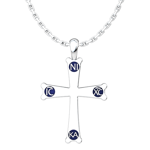 Mount Sinai Cross Pendant, Sterling Silver Pendant and 18 Inch Chain