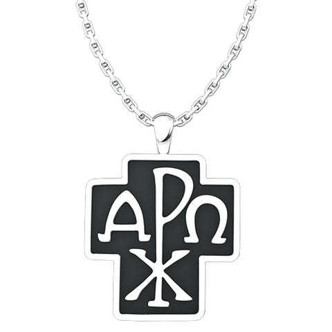 Alpha and Omega Cross Sterling Silver Pendant - 18 Inch Chain