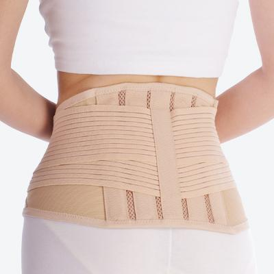CPO-6204 Breathable lumbar support