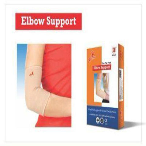 ELBOW SUPPORT-large