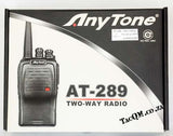Anytone AT289 VHF Hand Held Radio
