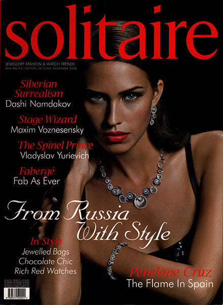 Solitaire - Fall 2008 Solitaire Magazine cover fall 2008