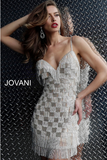 Silver Nude Fitted Spaghetti Straps Fringe Jovani Cocktail Dress 62817