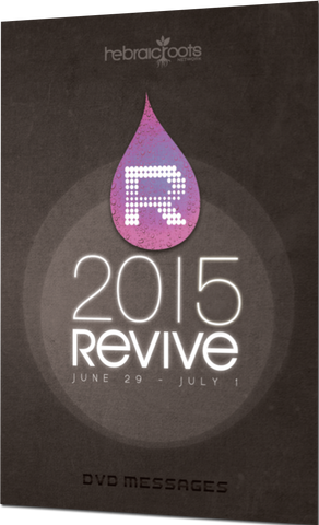 REVIVE 2015 DVD Collection