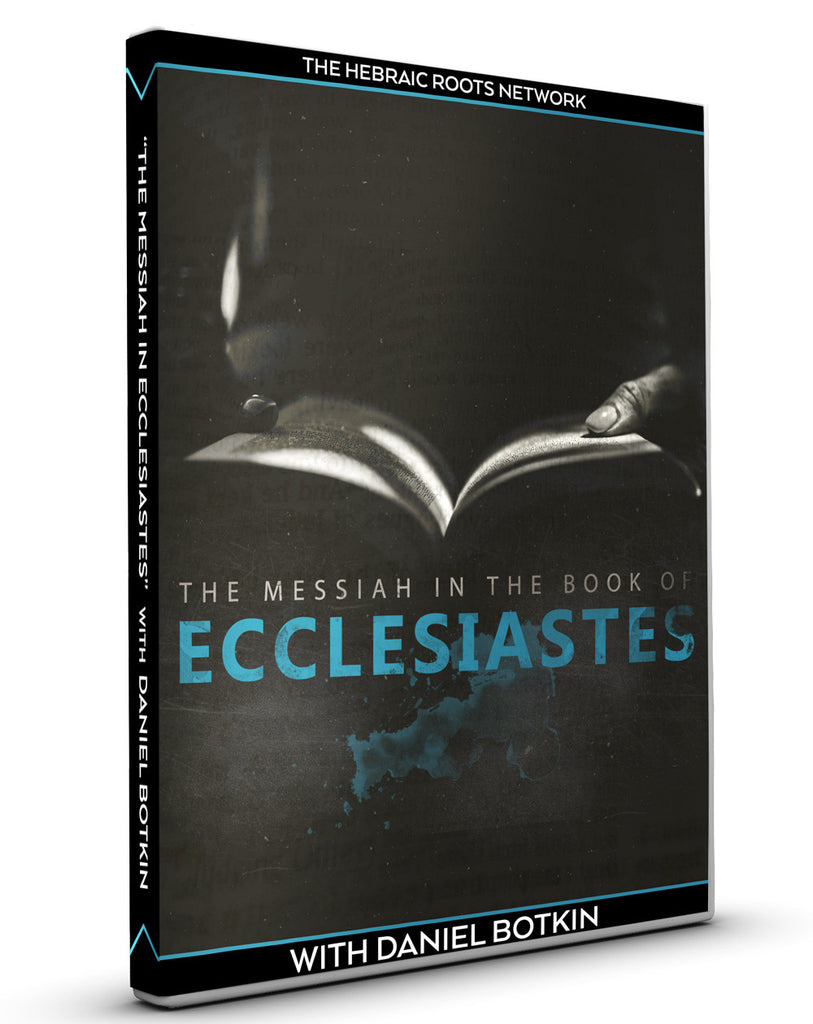 The Messiah in the Book of Ecclesiastes (3 DVDs)