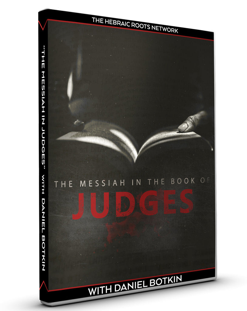 The Messiah in the Book of Judges (3 DVDs)